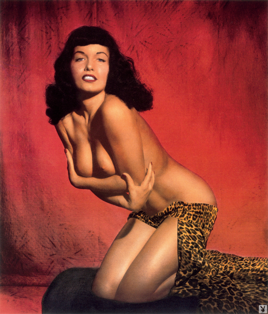 Порно 1955